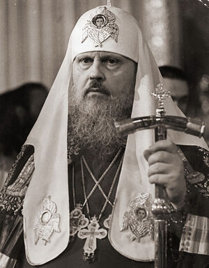 Святейший Патриарх Пимен (Извеков)