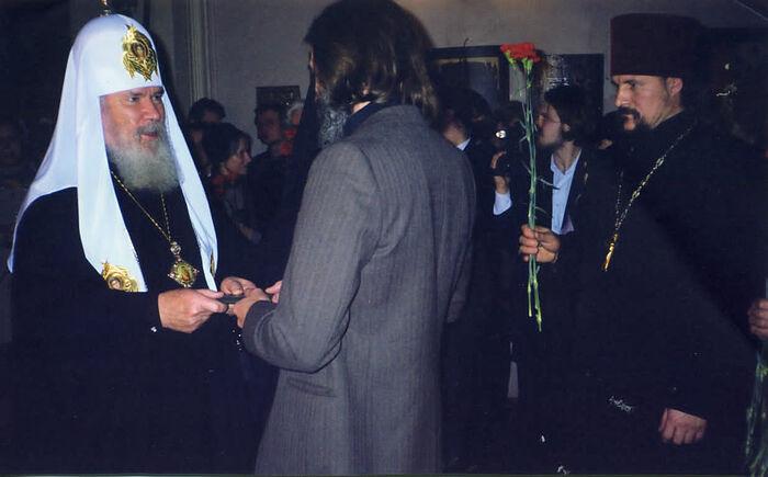 Святейший Алексий II вручает награду Алексею Ивановичу Сидорову