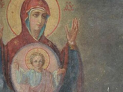 The Miraculous Appearance of the Wonderworking Viliya Icon of the Mother of God