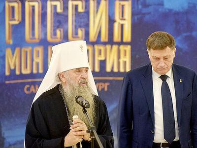 В Санкт-Петербурге открылась выставка «Во имя святого князя», посвященная 800-летию со дня рождения благоверного Александра Невского