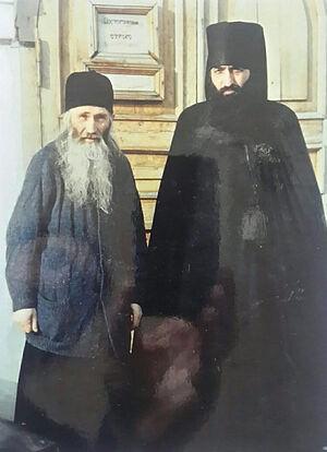 Отец Илиодор со старцем Илием в Оптиной пустыни