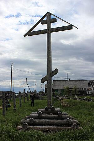 Поклонный крест в деревне Аранец