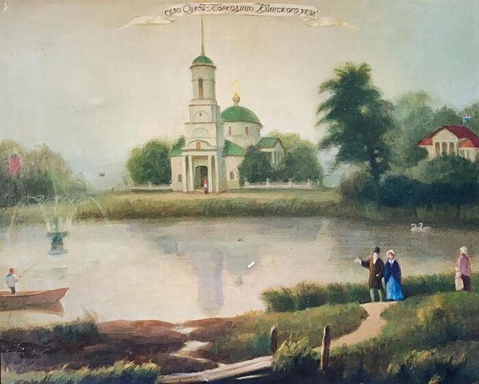 Родное село Спас-Коркодино. Храм разрушен в 1956 г.