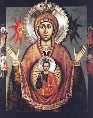 Царскосельская икона Божией Матери «Знамение»