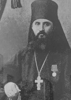 Archimandrite Aristarkh (Sitalo), one of the newly-canonized saints. Photo: foma.in.ua