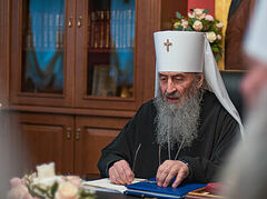 Синод Украинской Православной Церкви: Заявления Фанара о статусе УПЦ углубляют кризис в мировом Православии