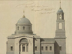 Unique documents on demolished Moscow churches and chapels published online