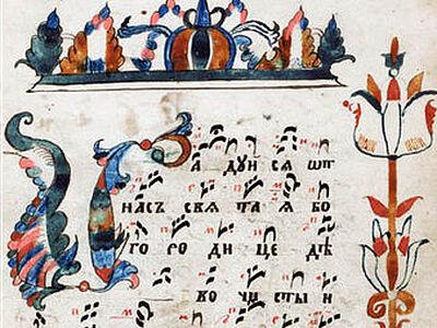 Открылась электронная библиотека «Сокровищница духовной музыки»
