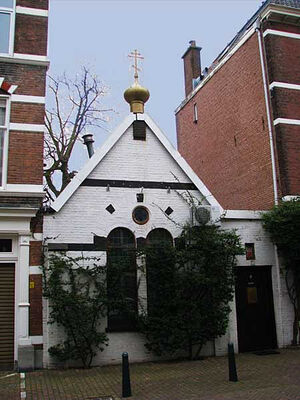 The Church of St. Magdalene in the Hague