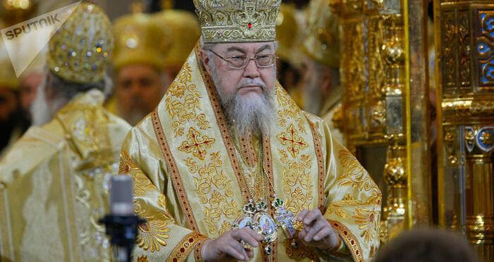 Photo: sputniknews.com