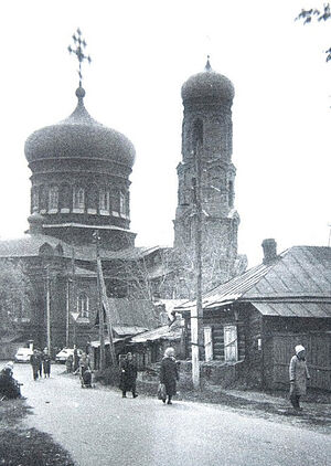 Holy Protection Church in Barnaul, 1990