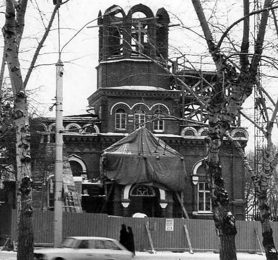 Restoration of the St. Nicholas Church in Barnaul in 1993