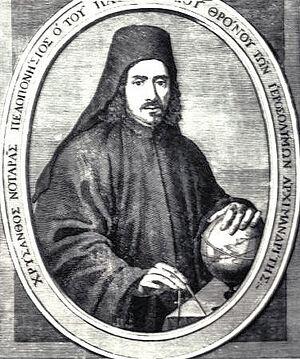 Патриарх Иерусалимский Хрисанф Нотар