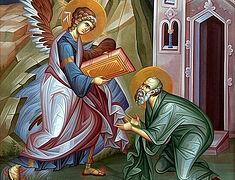 On the Beatitudes of Revelation