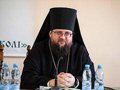 Об автокефалии, принятии из раскола и новой экклесиологии Константинопольского Патриархата