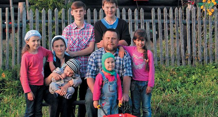 Семья Рогозянских