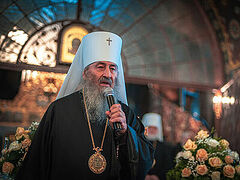 Предстоятель Украинской Православной Церкви прокомментировал возможный визит Патриарха Варфоломея на Украину