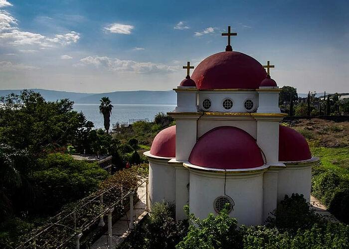 Capernaum.