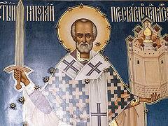 Η εικόνα του Αγίου Νικολάου με τη σφαίρα στην εκκλησία του ΜΓΥ