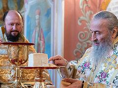 Ο Προκαθήμενος της Ουκρανικής Ορθοδόξου Εκκλησίας εξήγησε, γιατί ο Θεός χρειάζεται την ευγνωμοσύνη μας και ταυτοχρόνως δίδαξε μια απλή ευχαριστήρια προσευχή