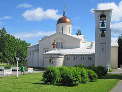 New Valaam Monastery recognized for responsible forest management