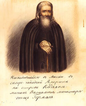 St. Herman of Alaska