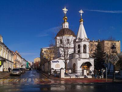 Московский храм «Малое Вознесение» на Большой Никитской передан Церкви