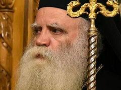 Иерарх Элладской Церкви: На Поместные Церкви в вопросе признания «ПЦУ» давят США