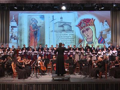 Состоялась онлайн-трансляция праздничного концерта, посвящённого княгине Ольге
