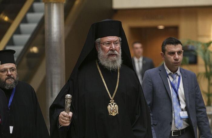 Photo: politis.com.cy