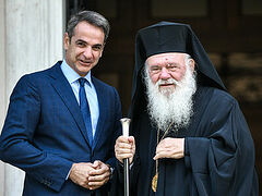 Greek churches will open on Theophany despite lockdown, Church will cover any fines on churches