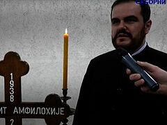 Η πρώτη Εκκλησιαστική χορωδία στον τάφο του Μητρ. Αμφιλοχίου