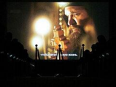 «Зрители приходят на фильм об Афоне, а видят себя и своих родных»