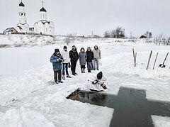Ρωσία: Η βύθιση στα παγωμένα νερά θα επιτραπεί τα Θεοφάνεια