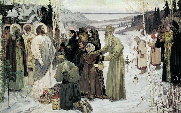 Μ.Β. Νέστεροφ. Ιερή Ρωσία