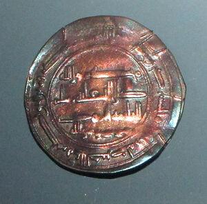 Хазарская серебряная монета с легендой «Моисей — посланник Бога». Gotland Museum (Висбю, Швеция)