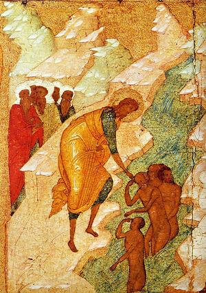 Восемь крещений