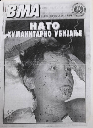 Σέρβος μαθητής από το Βρμποβάτς τραυματισμένος από τους βομβαρδισμούς του ΝΑΤΟ