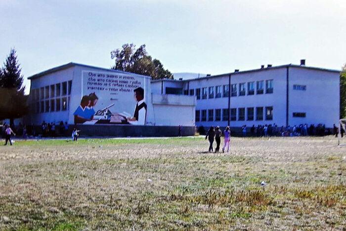 Το σχολείο στο Βρμποβάτς