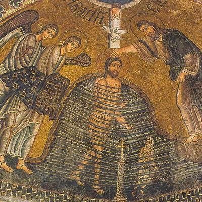 Крещение Христово: экзегетический разбор