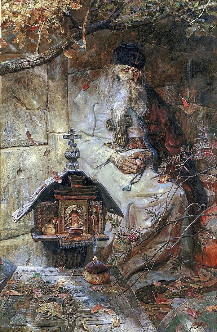 Павел Рыженко. «Молитва» (2001)