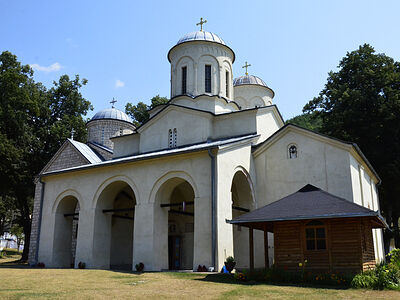 Banja του Αγίου Νικολάου