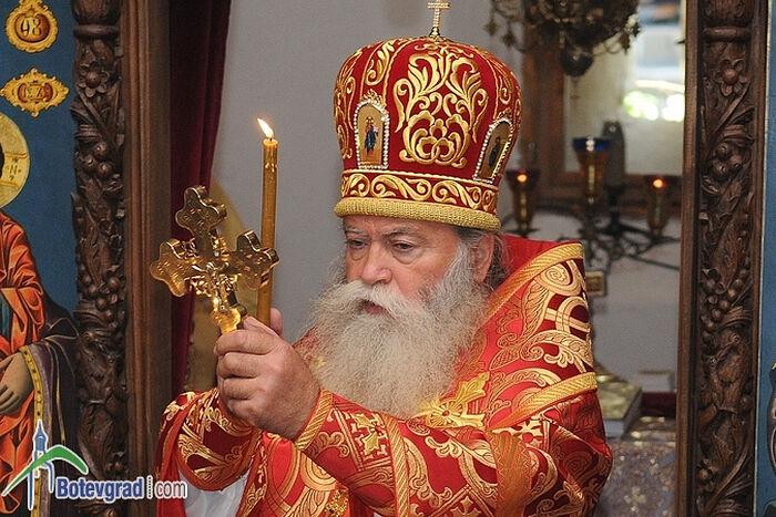 Photo: botevgrad.com