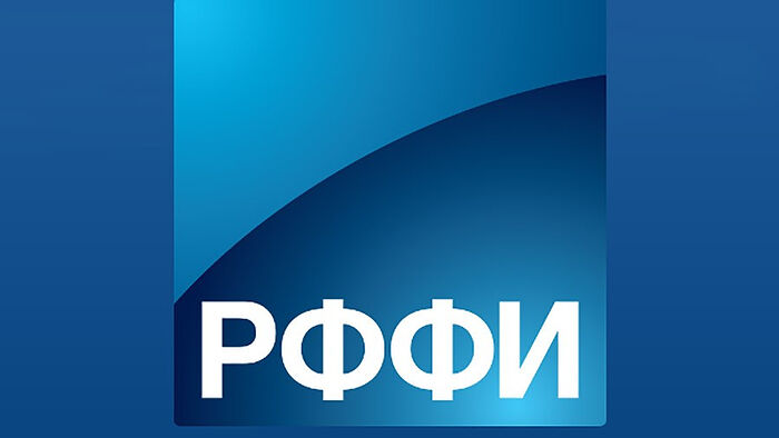 Российский фонд фундаментальных исследований объявил конкурс «Теология в контексте междисциплинарных научных исследований»