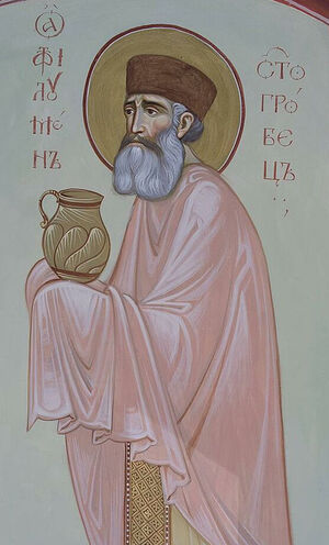 Holy Hieromartyr Philoumenos the Hagiotaphite