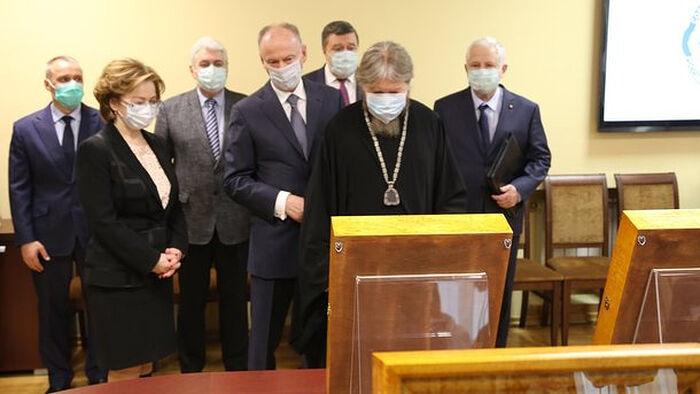 Фото: www.scrf.gov.ru