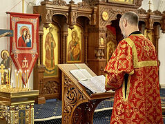 В День российского студенчества в Москве молитвенно почтили память преподавателей и студентов вузов, почивших в период пандемии коронавируса
