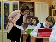 Стартовал XVI Всероссийский конкурс «За нравственный подвиг учителя»