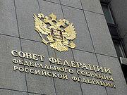 Сенаторы одобрили поправки в Семейный кодекс РФ о верховенстве Конституции и