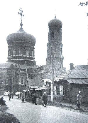 Ιερός Ναός της Αγίας Σκέπης στο Μπαρναούλ. Έτος 1990